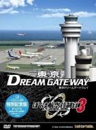 Boku wa Koukuu Kanseikan 3: Tokyo Dream Gateway