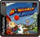 Bomberman Land (PSOne)