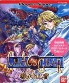 Chaos Gear