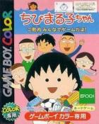 Chibi Maruko-Chan: Go Chounai Minna de Game Dayo!