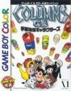 Columns GB: Tezuka Osamu Characters