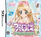 Cosmetic * Paradise: Princess Life