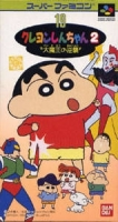 Crayon Shin-Chan 2: Dai Maou no Gyakushu