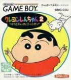 Crayon Shin-Chan 2: Ora to Wanpaku Gokko Dazo