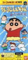 Crayon Shin-Chan: Osagusu Dobon