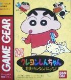 Crayon Shin-Chan: Taiketsu! Kantam Panic!!