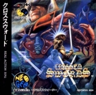 Crossed Swords (CD)
