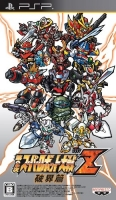 Dai-2-Ji Super Robot Taisen Z: Hakai-hen