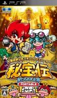 Daito Giken Koushiki Pachi-Slot Simulator: Hihouden - Fuujirareta Megami Portable