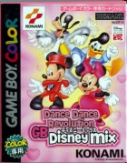 Dance Dance Revolution GB Disney Mix