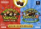 Donkey Konga 1+2 Pack