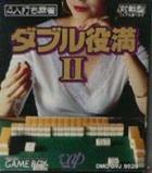 Double Yakuman II