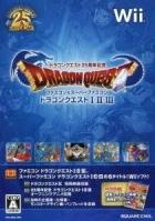 Dragon Quest 25 Shuunen Kinin: Famicom & Super Famicom Dragon Quest I-II-III