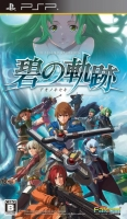 The Legend of Heroes VII: The Trail of Blue