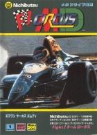 F1 Circus MD