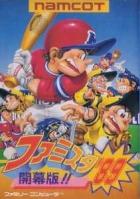 Famista '89 - Kaimaku Han!!