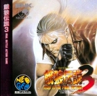 Fatal Fury 3: Road to the Final Victory (CD)