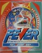 Fever Sankyo Koushiki Pachinko Simulation for WonderSwan