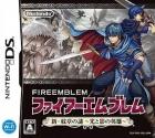 Fire Emblem: Shin Monshou no Nazo Hikari to Kage no Eiyuu