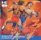 Fire ProWrestling 3: Legend Bout