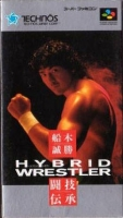 Funaki Masakatsu: Hybrid Wrestler