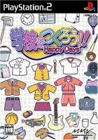 Gakkou o Tsukurou!! Happy Days