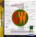 Game-Ware Vol.1