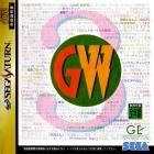 Game-Ware Vol.3
