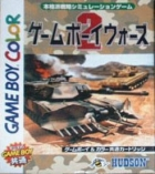 GameBoy Wars 2