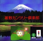 Golf Ba Multimedia Shinchaku