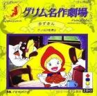 Grimm Meisaku Gekijou: Akazukin