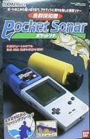Gyogun Tanchiki: Pocket Sonar