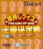 Hayaoshi Quiz: Ouza Ketteisen