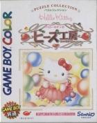 Hello Kitty no Beads Koubou