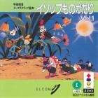 Hirata Shogo Interactive Ehon: Aesop Monogatari