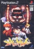 Hisshou Pachinko*Pachi-Slot Kouryaku Series Vol. 1: CR Shinseiki Evangelion
