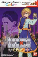 Hunter X Hunter: Michikareshi Mono