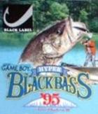 Hyper Black Bass '95