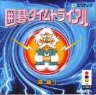 Igo Time Trial: Shikatsu Daihyakka