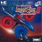 Image Fight II