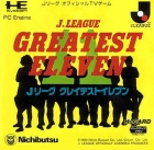 J-League Greatest Eleven