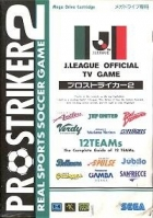 J-League Pro Striker 2