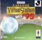 J-League Virtual Stadium '95