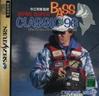 Japan Super Bass Classic '96