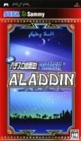 Jissen Pachi-Slot Hisshouhou! Portable: Aladdin II Evolution