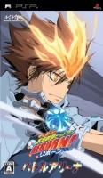 Katekyoo Hitman Reborn! Battle Arena