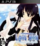 Love Once: Mermaid's Tears