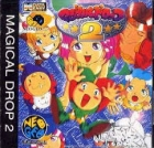 Magical Drop 2 (CD)
