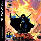 Magician Lord (CD)