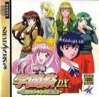 Mahjong Gakuensai DX